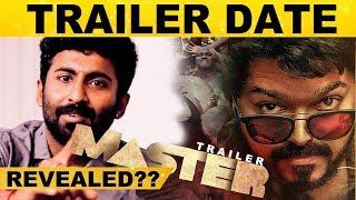 Master Movie Trailer பற்றி பேசி மாட்டிக்கொண்ட நடிகர்..! | Thalapathy Vijay | Lokesh | mahendhiran HD
