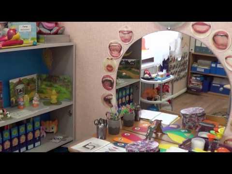 Как оформить логопедический кабинет в детском саду