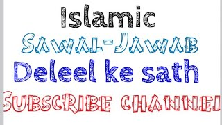 Invention by muslim in science and mathematics