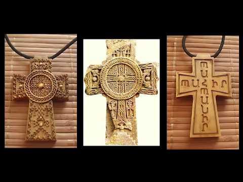 Хачкар Нательный крест  Обзор#30