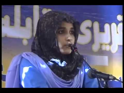 YouTube - All Karachi Speech Competiton Winner -- Haiqa Khan.flv