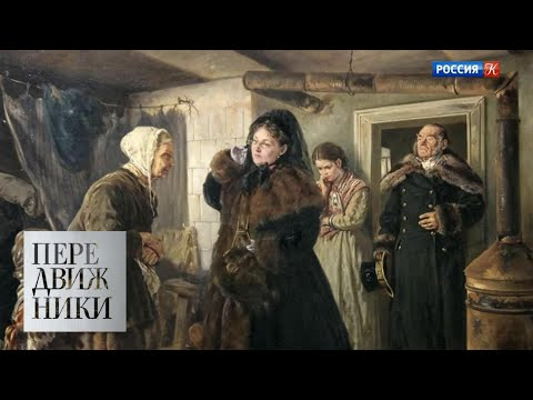 Владимир Маковский / Передвижники / Телеканал Культура