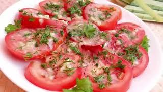 МАРИНОВАННЫЕ ПОМИДОРЫ ЗА 30 МИНУТ.Как замариновать помидоры.