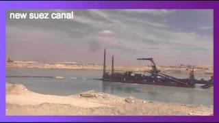 أرشيف قناة السويس الجديدة : 25فبراير2015