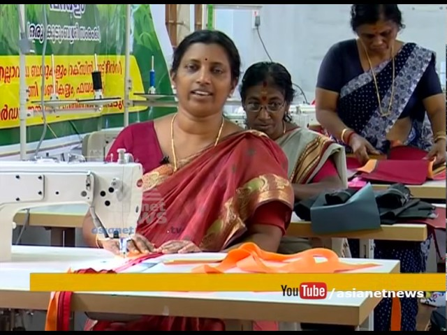 Kudumbashree unit started to Make School bags