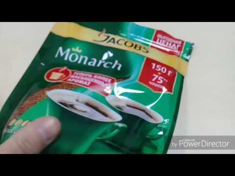 Поддельный кофе Jacobs Monarch