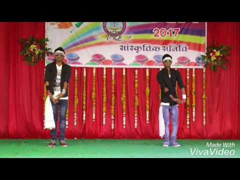 Holkar college dance depale ji