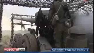 В Калининградской области прошли ночные стрельбы