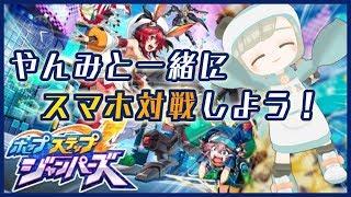 [LIVE] 🌸【ジャンパーズ】企画の結果発表しつつ!【VTuber】