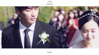Video Im Se Jun (임세준) - Still, Love (그래도 사랑) FMV (The Man Living in Our House OST Part 4)[Eng Sub] download MP3, 3GP, MP4, WEBM, AVI, FLV Januari 2018