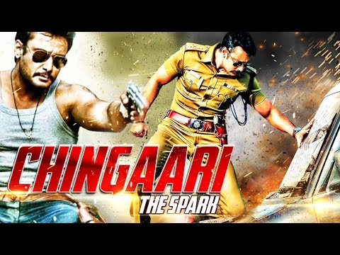 Chingari The Spark (2015) Full Hindi...