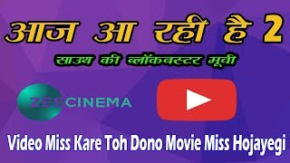 Download 3 New South Hindi Dubbed Movie Tv Youtube Premiere