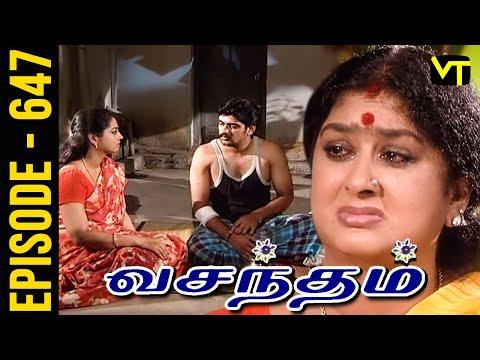 Vasantham Episode 647