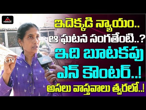 Social Activist Devi