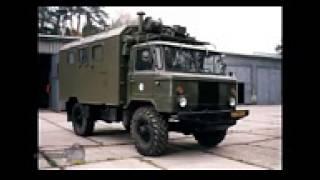 Старая военная техника СССР, грузовые автомобили ГАЗ 66