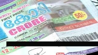 Fake lottery zeal spreads in Kerala says Crime branch
