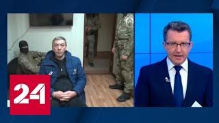 Арестован адвокат Хасавов: его обвиняют в подкупе и воспрепятствовании правосудию - Россия 24