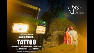 naam-vaala-tattoo-vikram-jit-jaskurn-gosal-pre-wedding-live-music