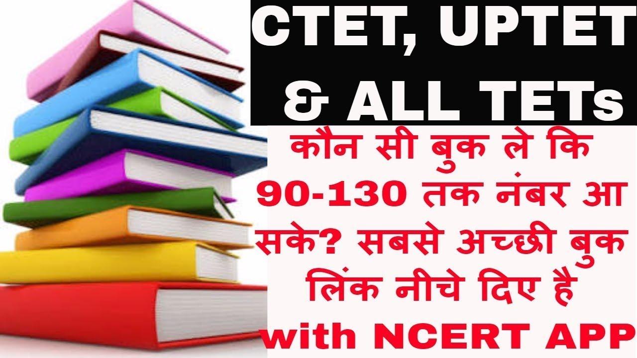Arihant Books For Ctet Pdf