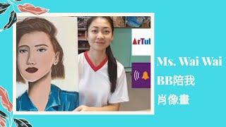 Publication Date: 2020-04-22 | Video Title: Ms. Wai Wai BB陪我 6B劉榮華 十年後的我 分