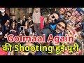 फिल्म Golmaal Again की Shooting हुई पूरी , Arshad Warsi ने किया Tweet