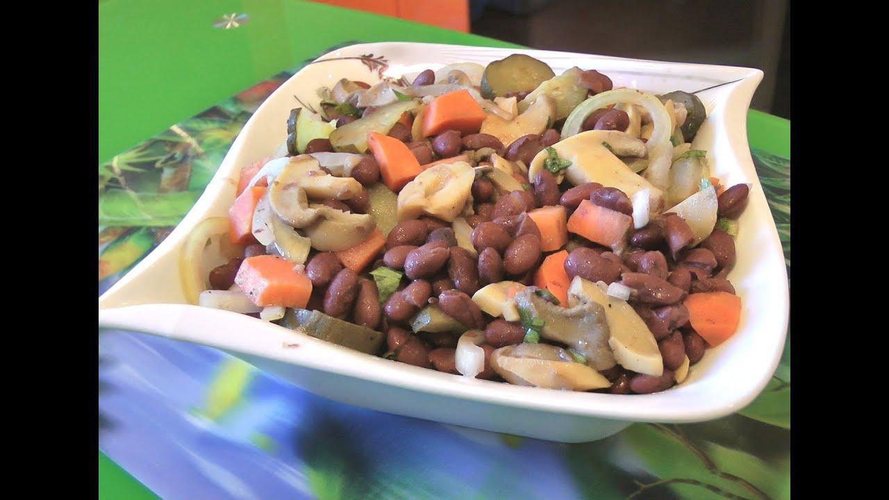 Салат с фасолью ★ овощной фасолевый салат ★ видео рецепт ...
