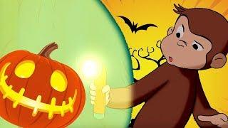 Jorge el Curioso en Español 👻Oscuridad - Halloween 👻Mono Jorge 🐵Caricaturas para Niños
