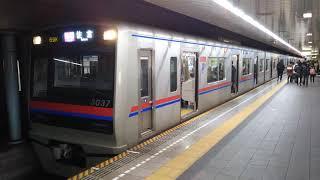 都営浅草線  京成電鉄 3000形 「13次車」 3037F 8両編成  快速 佐倉 行  大門駅 2番線