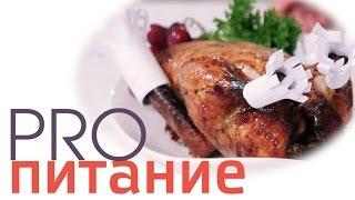 Новогодний рецепт-2017: Утка с апельсинами в духовке + Папильотки мастер класс