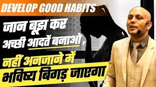 Develop Good Habits