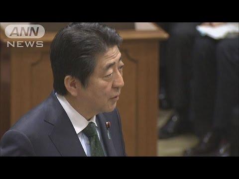 安倍総理VS蓮舫 「子どもの貧困」めぐり批判の応酬(16/03/02)