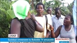 Eyalabye omwanawe ku Bukedde TV amuzudde thumbnail