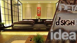 Rumah Berdesain Interior Jepang   Dsign