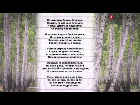 Урок русской литературы Основные темы и мотивы лирики М.Ю. Лермонтова
