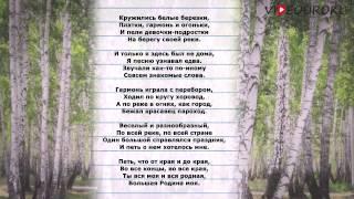 Видеоурок по русской литературе