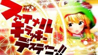 【よよいの】虹×虹結果はっぴょう~~!【虹×虹コラボレーション】