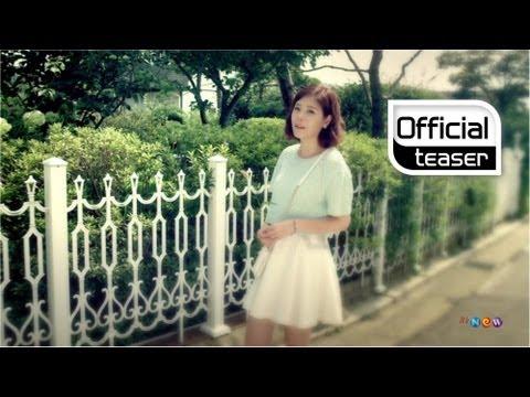 [Teaser] LYn(린) _ Song For Love(송 포 러브)