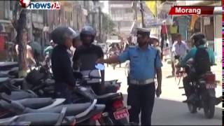 प्रदेश नम्बर एकमा हर्न निषेध अभियान थप कडाईका साथ लागू – NEWS24 TV