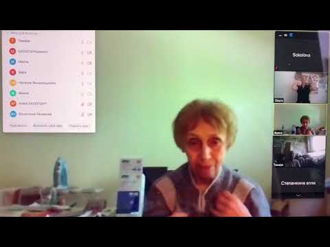 Занятие он-лайн в Центре Памяти и Здоровья