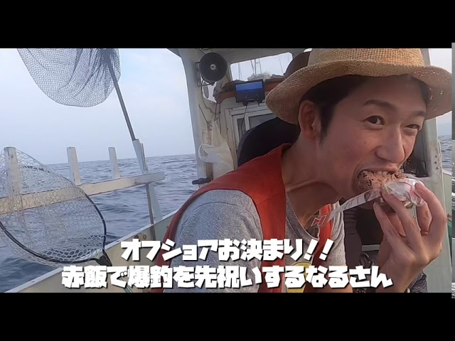 You Tube☆オフショア☆コスプレ編