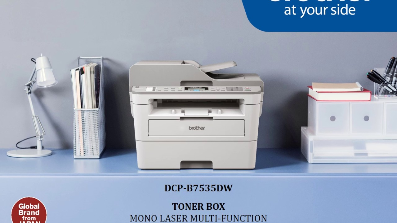 DCP-B7535DW - Cost effective Multi-Function Printer Automatic 2-sided Printing & Wireless Networking - YouTube