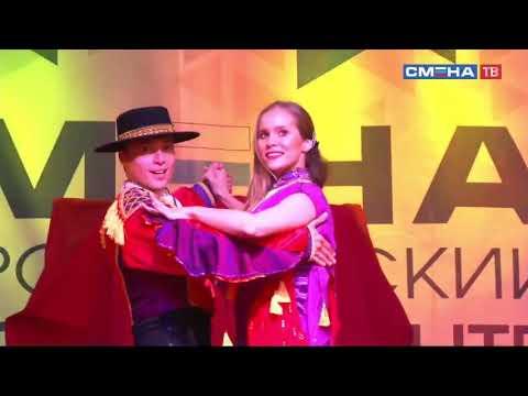 Итоговый концерт цирковых направлений в ВДЦ «Смена» с участием артистов московского цирка