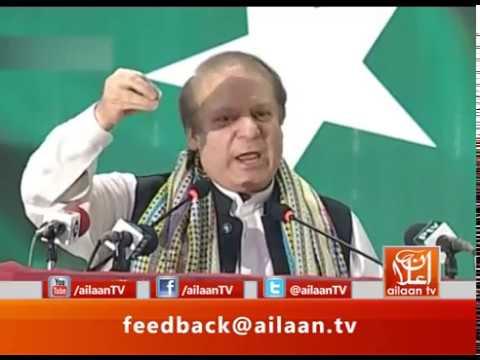 Nawaz Sharif Speech @pmln_org #PrimeMinister #Hyderabad #PMLN #Sindh #HealthCard #Motorway