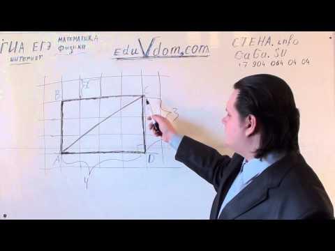 Пробный ЕГЭ 2013 В6 диагональ прямоугольника ABCD #6