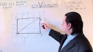 Пробный ЕГЭ 2013 В6 диагональ прямоугольника ABCD #6(, 2013-04-25T16:18:53.000Z)