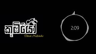 Download Koombiyo theme Song official Sound Track  [ Thiran Naleendra ] Mp3 and Videos