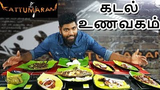 kattumaram Restaurant | Best Sea Food Spot | Tamil Foodie
