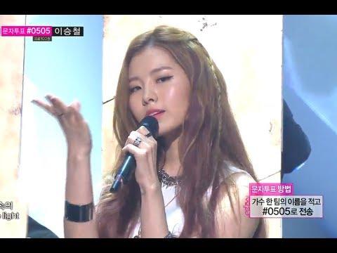 [HOT] Lim Kim - All Right, 김예림 - 올 라이트, Music core 20130629