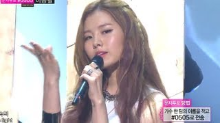 [HOT] Lim Kim - All Right, 김예림 - 올 라이트, Music core 20130629