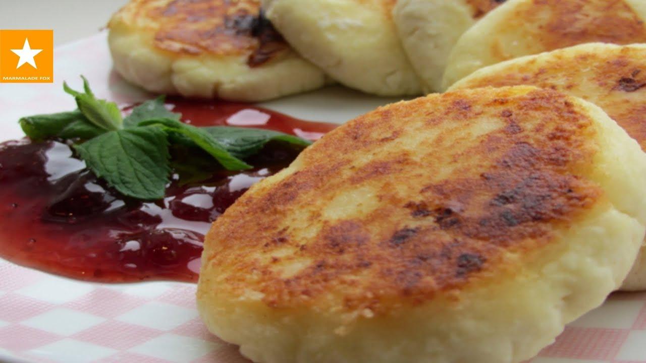 Лучший рецепт сырников из творога без яиц